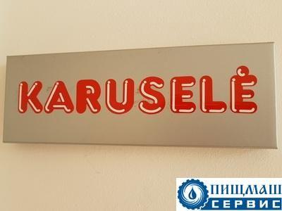 karuselesmall1