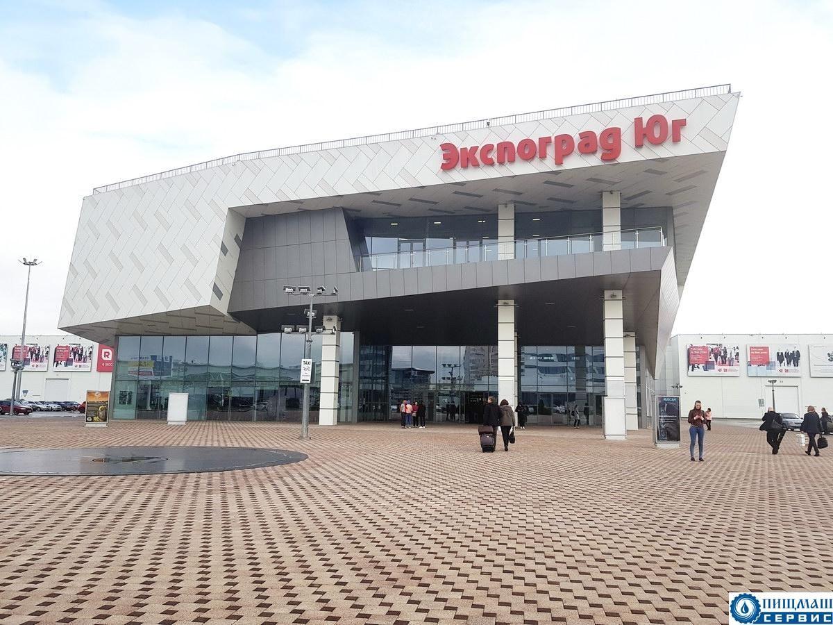 Выставка Фудтек Краснодар 2019, Интерфуд Краснодар 2019, Винорус 2019