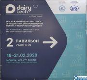 dairytechmoscow20205